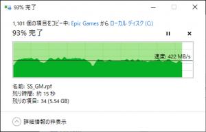 ZA1000CM1A003 90GB COPY
