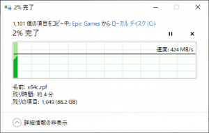ZA1000CM1A003 90GB COPY START